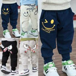 Kids Boys Harem PP Pants Casual Loose Long Trousers Bottoms