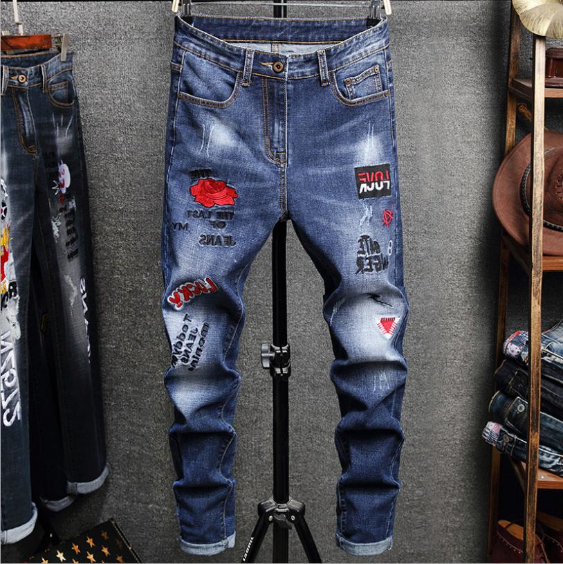 Mens Ripped Distressed Frayed Fit Denim Pants