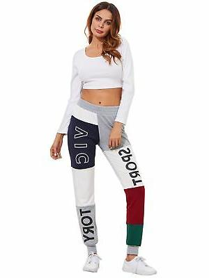 SweatyRocks Women's Lounge Sweatpants Color Jogger S
