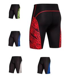 Men Jogger Short Pants Leg Elastic Clothing Tights Spandex L