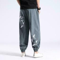 Men's Fashion Chinese Style Embroidery Casual Pants Comfort