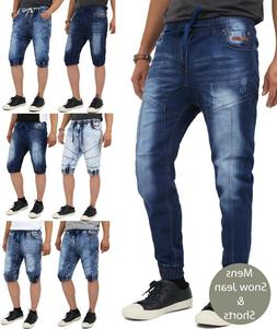 Mens Stretch Denim Jogger Jeans Slim Fit Washed Pants Distre