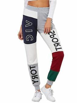 SweatyRocks Women's Lounge Sweatpants Color Block Letter Pri