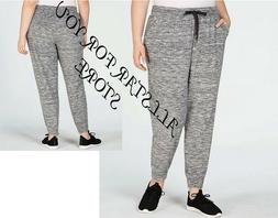 Ideology Women's Plus Size Space-Dyed Joggers